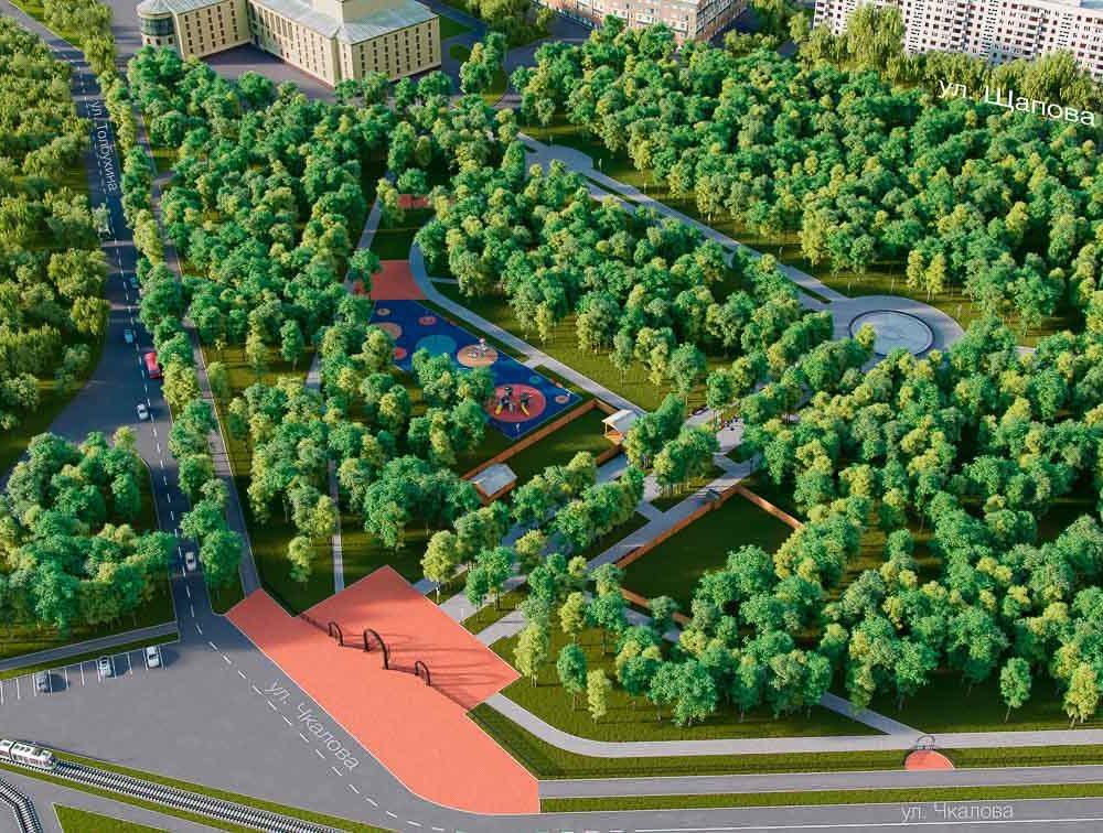 Юбилейный парк
