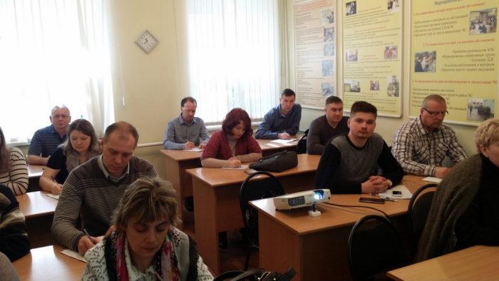 Начало обучения группы 15-РЗ