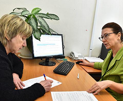 юридическая консультация в ярославле адреса
