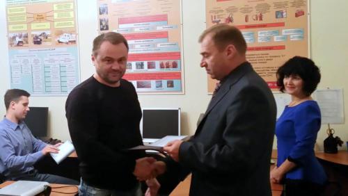 Группа № 24 «Командиры  групп  НФГО»