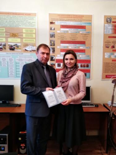IMG_20190301_КЦСОН - Дашкова ИБ-001